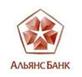 логотип Альянс Банк