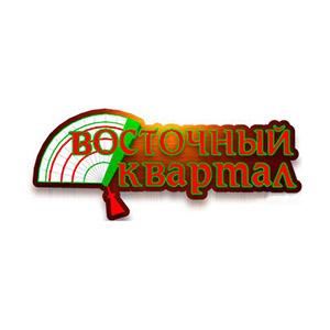 Восточный квартал лого