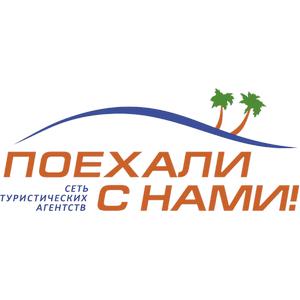 logo00005