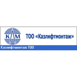 логотип КазЛифтМонтаж