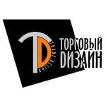 логотип TD Trade Design