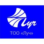логотип ТОО Луч