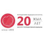 логотип 20 ЖЫЛ ЛЕТ