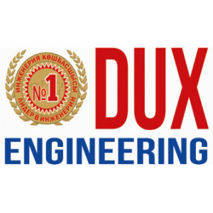 логотип DUX Engineering