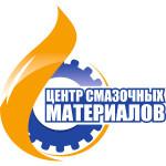 Центр Смазочных Материалов лого